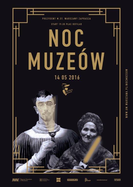 Nowa atrakcja Nocy Muzeów: Centrum Pieniądza NBP