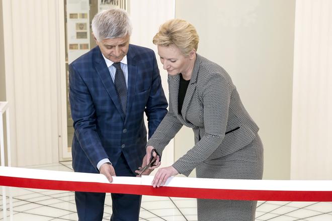 Inauguracja Centrum Pieniądza NBP